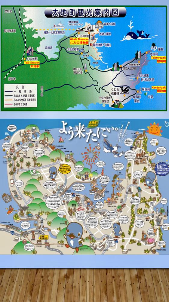 Taiji tourist map