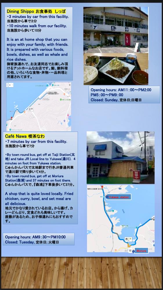 Dining Shippo/Cafe Nawa