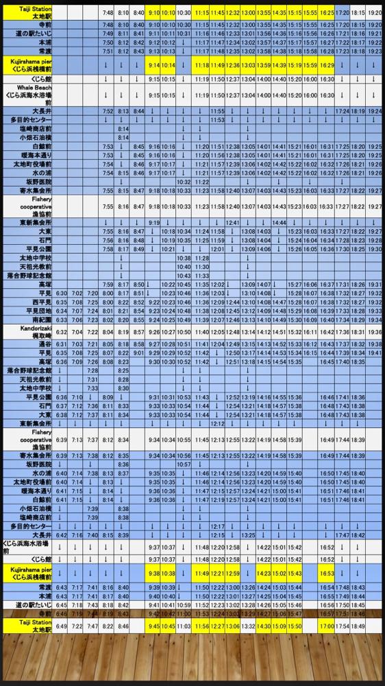 Taiji town round bus time table