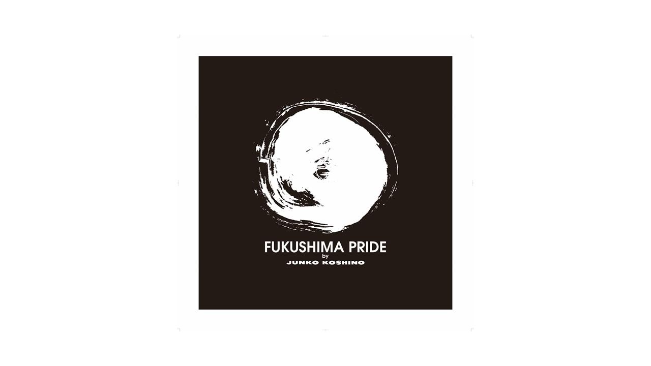Fukushima Pride