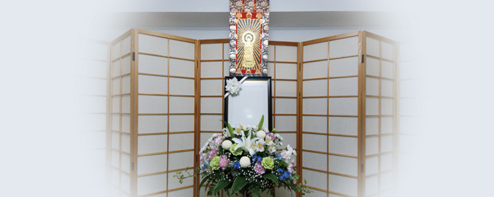 家族葬プラン20祭壇(ルピナス家族会館和室プラン)