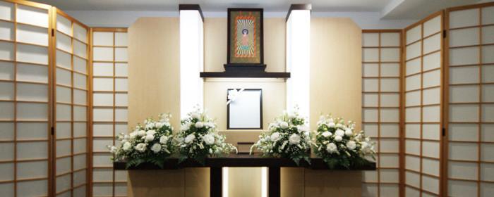 家族葬プラン40祭壇(家族会館プラン)