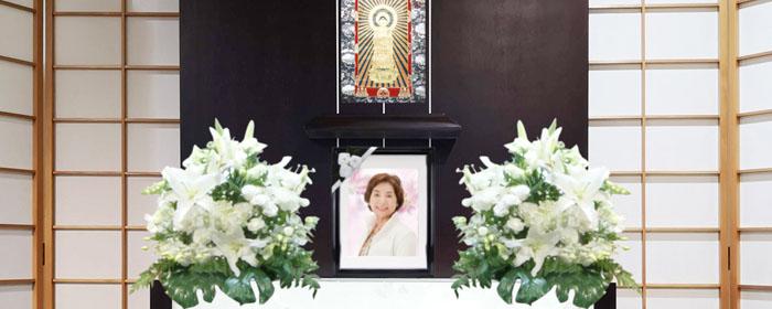 家族葬プラン30祭壇(ルピナス家族会館プラン)