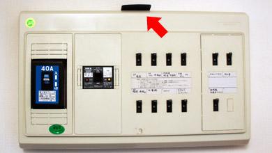 R-Padを電源ブレーカーボックスの上に置く