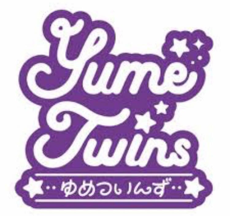 Save on YumeTwins with promo code