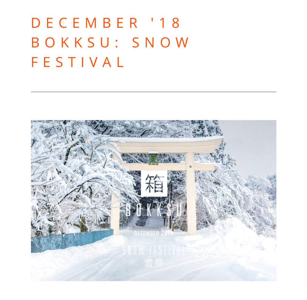Bokksu Theme Reveal + Spoilers December 2018 Snow Festival