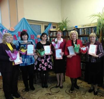 Награждение работников библиотек-юбиляров