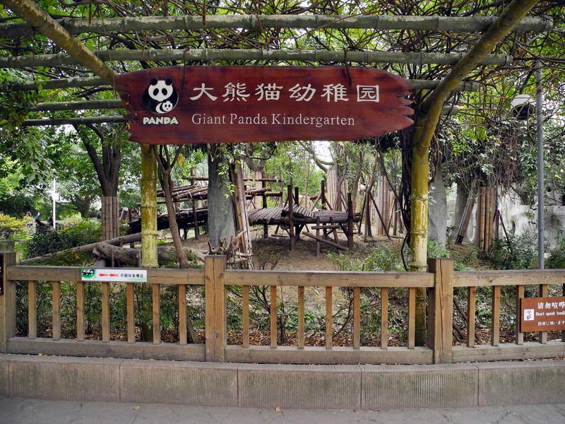 Auch in China: KINDERGARTEN