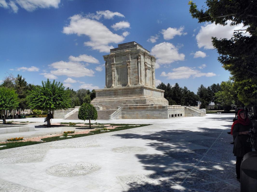 Ferdosi - Museum
