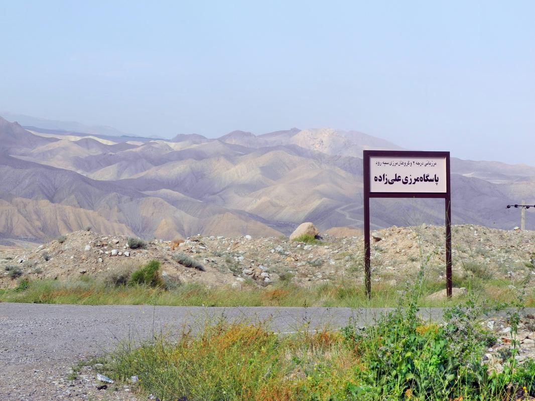 Willkommen im Iran