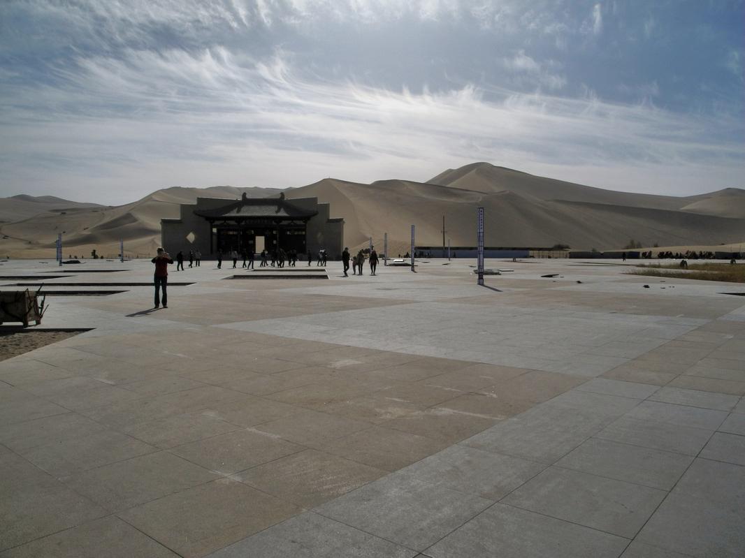 Bei den Sanddünen von Duanhang
