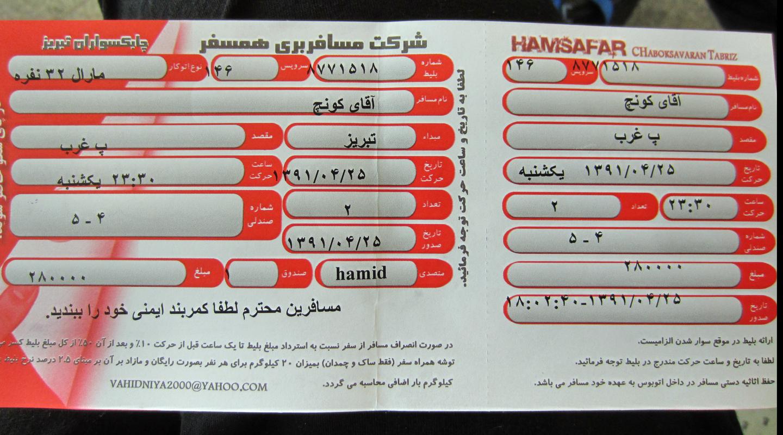 Unser Busticket nach Teheran