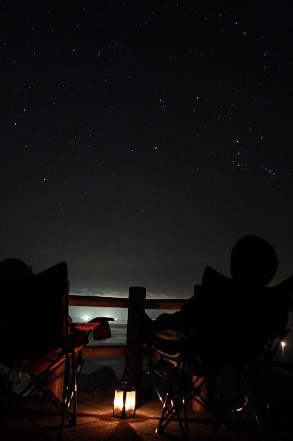 星空を見ながら ゆったりリラックス。