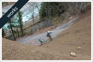鉄道沿線のり面の土砂崩れ防止工事