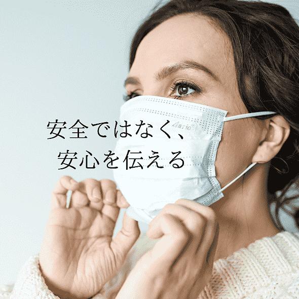 ヘッドマッサージ講座・名古屋スクール