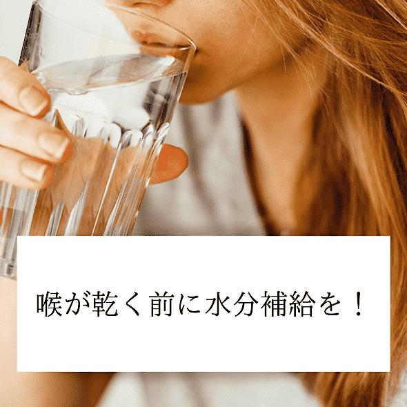 名古屋のヘッドマッサージ資格講座