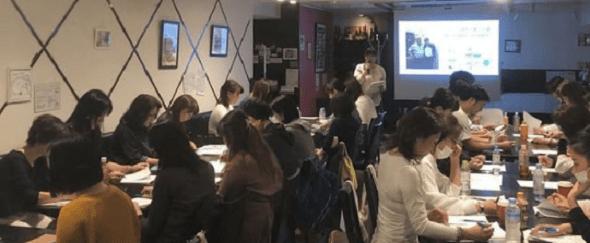 癒しを科学するセロトニンオキシトシ講座(大阪開催)