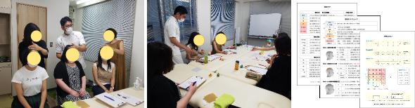 頭皮カウンセリング講座・頭皮性格診断 R2.9.13東京開催