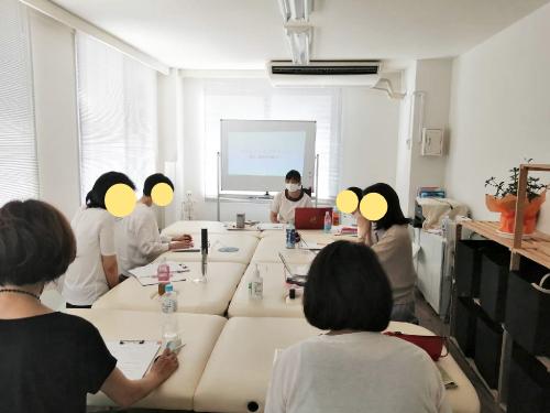 サロンで使えるセロトニン・オキシトシン活性アドバイス講座(東京新橋)