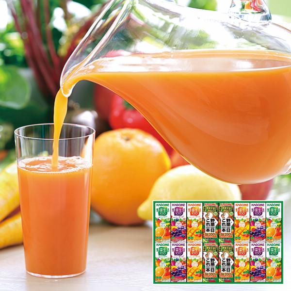 カゴメ 野菜飲料バラエティギフト(16本) (KYJ-20)