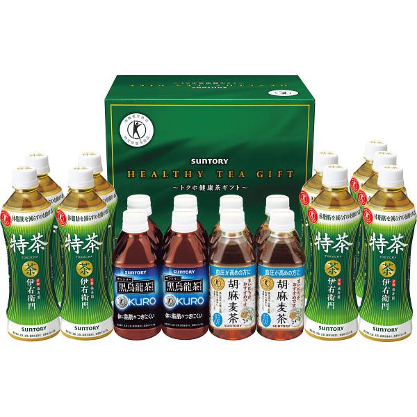サントリー トクホ健康茶ギフト(17本)(特定保健用食品) (FJV30)