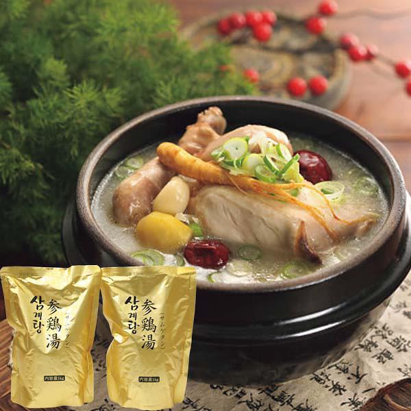 韓国宮廷料理サムゲタン(2kg)