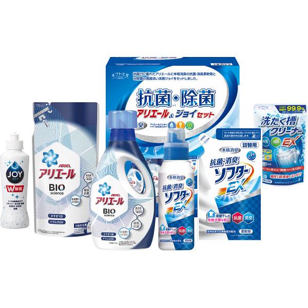 ギフト工房 抗菌除菌・アリエール&ジョイセット (SAJ-30F)