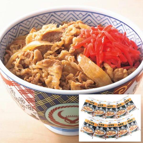 吉野家 牛丼(10袋)