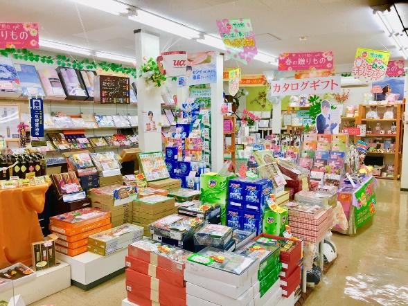 サラダ館山王店