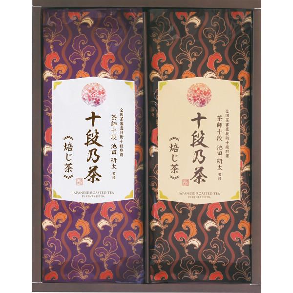 最高位十段監修 銘茶ギフト (SRS-20H)