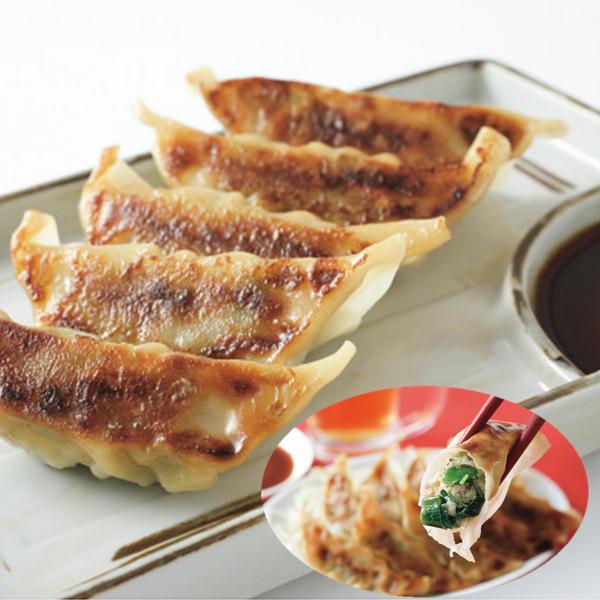 京都どんぐり 京野菜の入った京風ぎょうざ