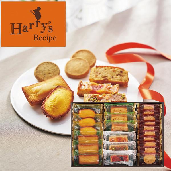 ハリーズレシピ タルト・焼き菓子セット (SHHR30)