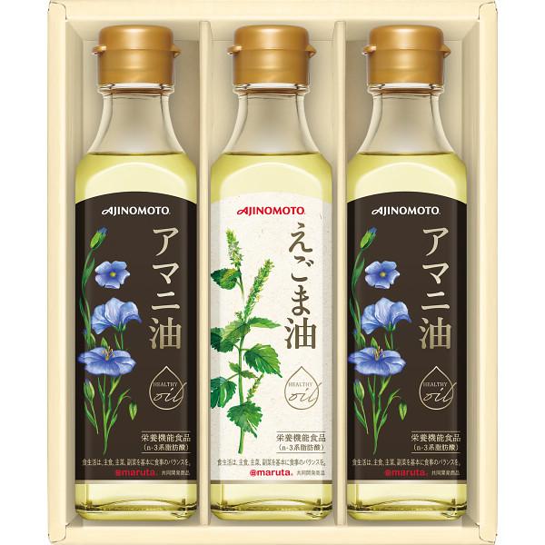 味の素 えごま油&アマニ油ギフト (EGA-30N)