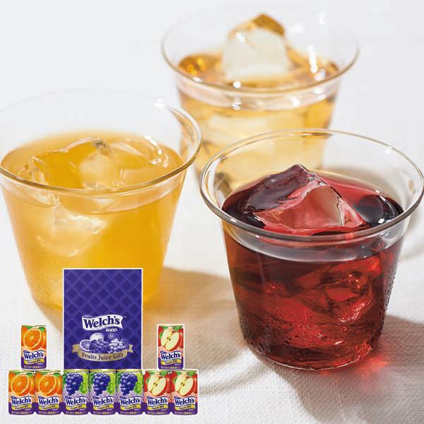 「ウェルチ」 100%果汁ギフト(9本) (W10)
