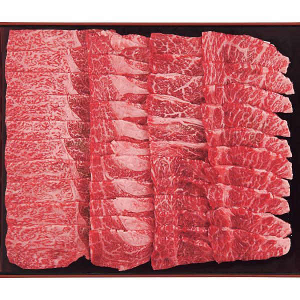 銀座吉澤 松阪牛焼肉セット