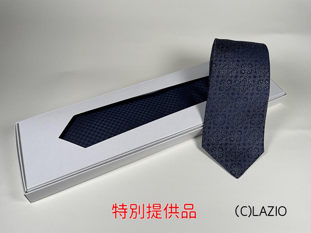特別提供オリジナルネクタイのお知らせ