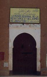 Musée de la résistance de Ouarzazate