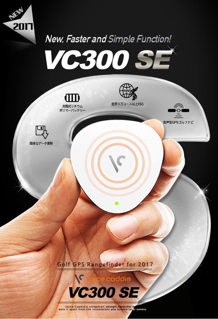 スイングを邪魔しない   高性能リストバンド型GPSゴルフナビ 「 Voice caddie B1 (ボイスキャディB1)」