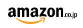 オンライン通販Amazon.co.jp公式サイト。