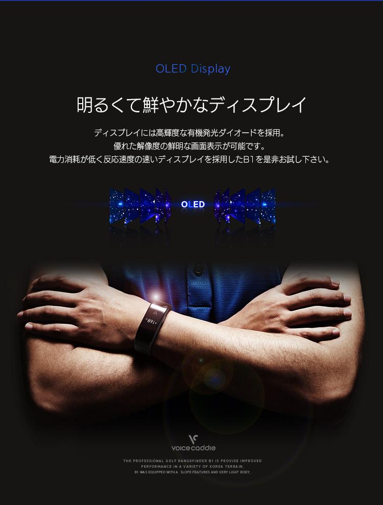 ディスプレイには高輝度な有機発光ダイオードを採用。  優れた解像度の鮮明な画面表示が可能です。