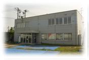 株式会社デイリートランスポート 名古屋営業所