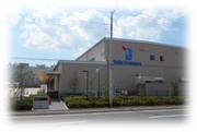 株式会社デイリートランスポート 習志野物流センター