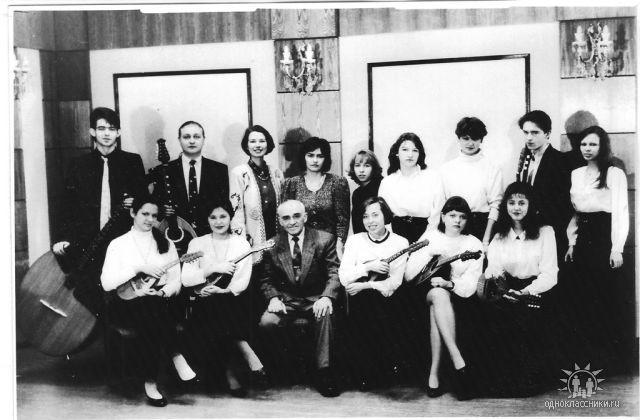 В Начале ансамбль неаполитанской музыки С.Н. Лачинов
