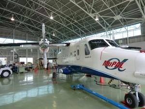 中に入ると、実験用航空機MuPALがあった