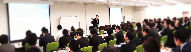 無料,セミナー,NPMO,日本PMO協会,プロジェクト,マネジメント,