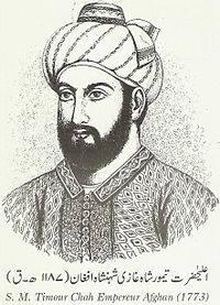 تیمور شاه درانی (ابدالی)