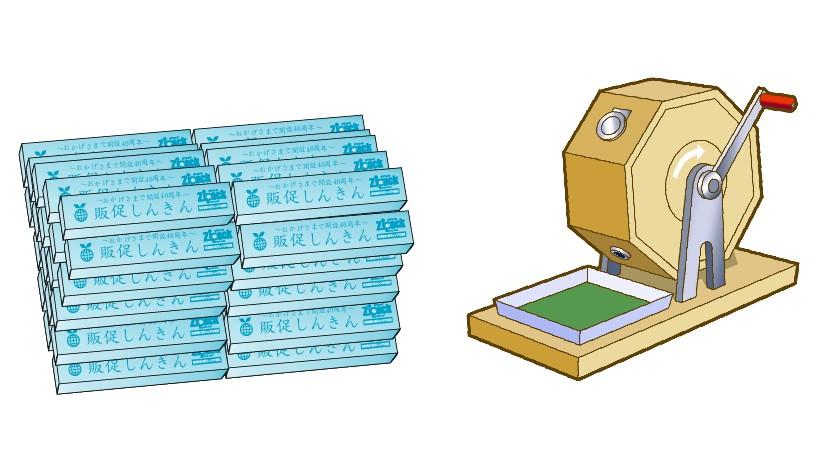 キッチン周りのノベルティ保存パックを印刷します