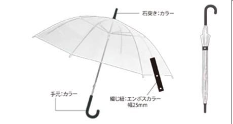 ビニール傘50㎝