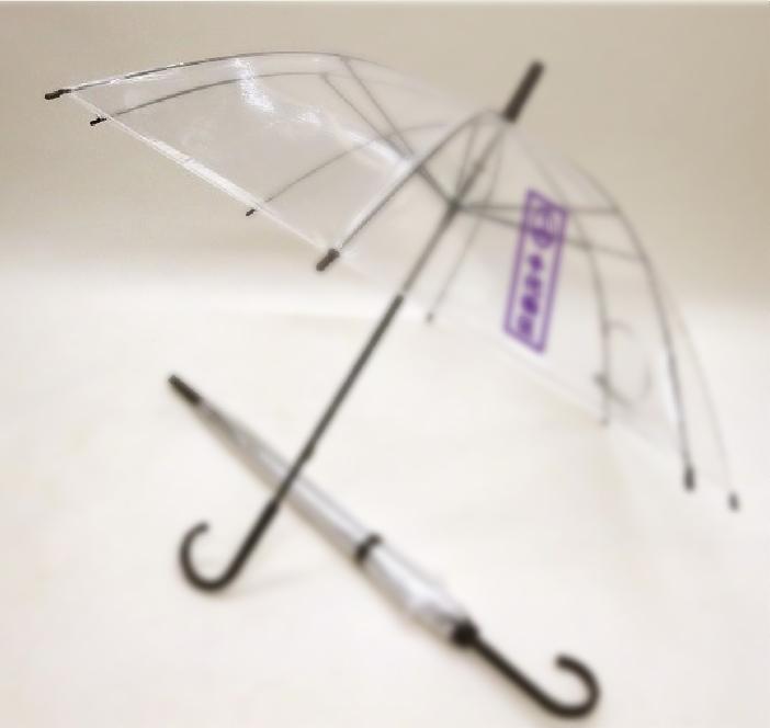 ビニール傘の傘小間部分への名入れでPRを
