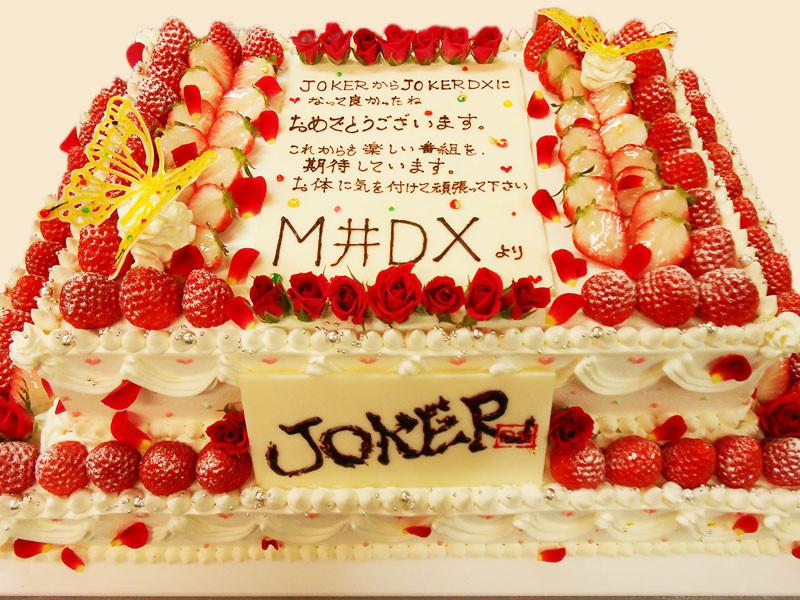 超特大オリジナルオーダーケーキ